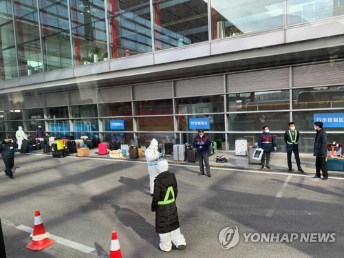베이징 코로나19 역유입에 일부 국제선 톈진에 우선 착륙(종합2보)