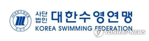 도쿄올림픽 내년 개최에 경영 국가대표 선발전도 연기