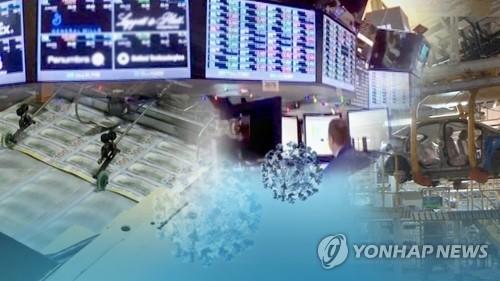 기업들 '코로나 비상경영' 태세전환…글로벌 경제위기에 방점
