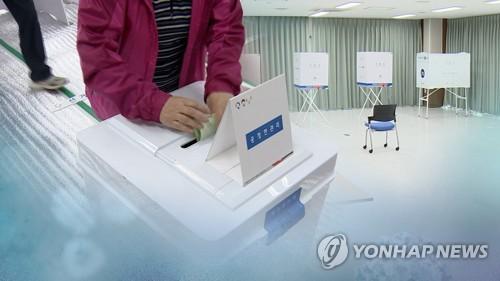 """""""사회적 거리 두기에도 선거 참여""""…대구선관위 방역 고삐(종합)"""