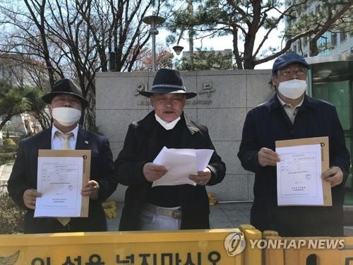 """시민단체, 예배 강행한 성남시 교회 고발…""""미필적 고의 살인"""""""