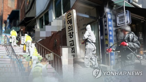 천안 거주 은혜의강 교회 신도 코로나19 확진…25세 남성