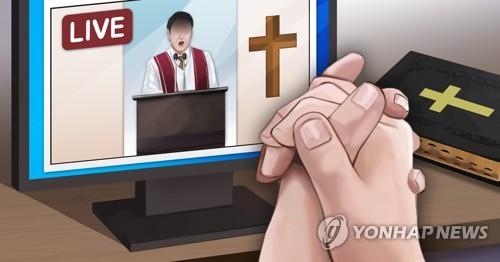 중단 권고에도 부산 교회 538곳 주말 예배 강행해