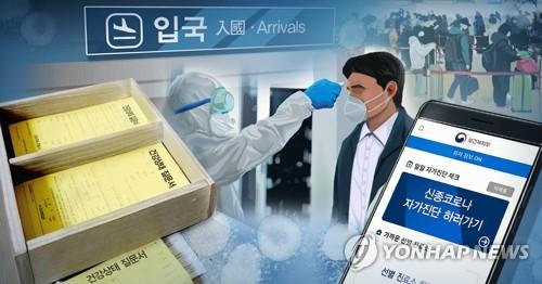 유럽여행 후 열흘 만에 양성…인천 확진자 45명으로 늘어