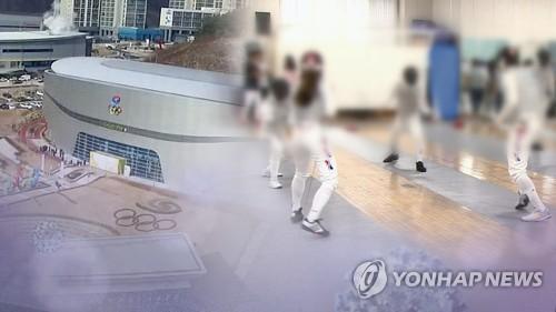 유럽 다녀온 펜싱 대표, 자가격리 않고 태안 여행 중 확진 판정(종합)