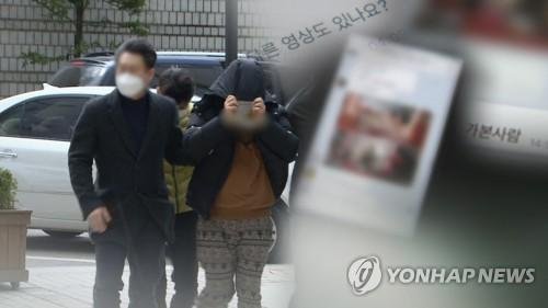경찰,'n번방' 26만 회원 추적 본격화…'공범' 적용 저울질(종합2보)