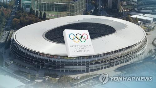 IOC·아베, 올림픽 연기 첫 언급…공식 논의 후 내달 결론 전망(종합4보)