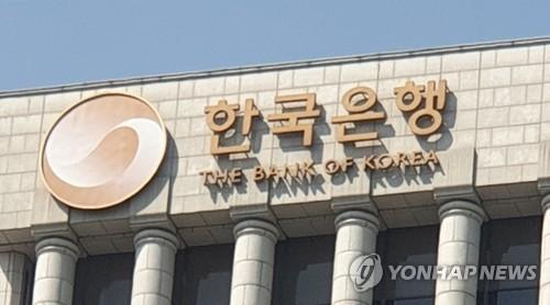 """한은 """"한미 통화스와프 자금 내주 조달…상당액 1차 공급""""(종합)"""