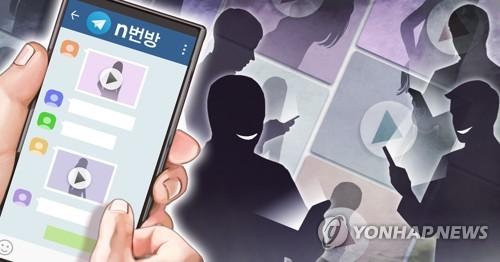 경남서도 작년 텔레그램에 음란영상…20대 유포범 유죄판결 받아