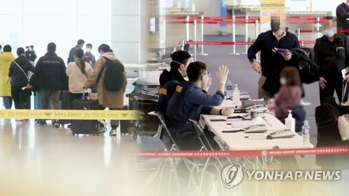 마스크 2개·장갑끼고도 '양성'…미국서 입국 울산 37번 확진자