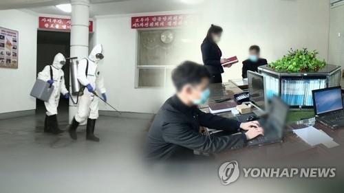 """북한 """"코로나19 격리자 2280여명 남아""""…방역은 '장기전' 채비"""