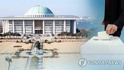 민주당 '국민을 지킵니다' vs 통합당 '힘내라 대한민국'