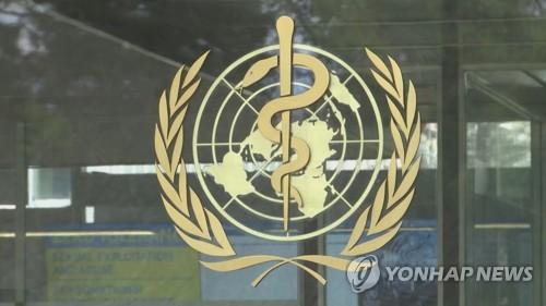 """WHO """"도쿄 올림픽 연기, 어렵지만 현명한 결정""""(종합2보)"""