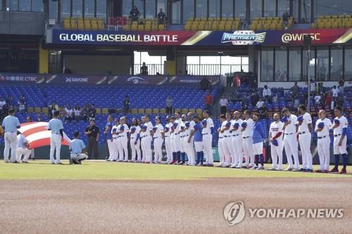 도쿄올림픽 야구 최종예선, 코로나19 여파에 6월로 연기