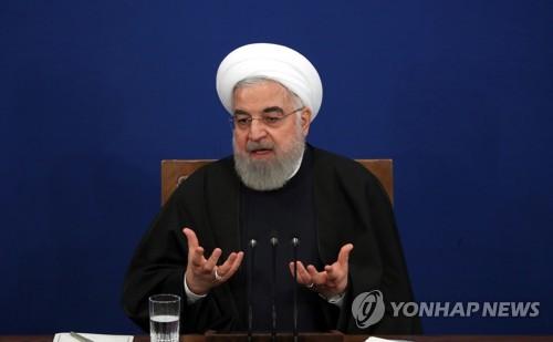 """이란 대통령 """"3주 안에 코로나19 진정돼…여행 제한 철회할 것"""""""
