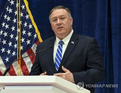"""폼페이오, 북한 발사에 """"김정은, 비핵화 약속 지키는 선택해야"""""""