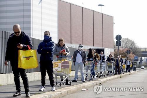 """""""코로나19 충격에 독일 -20% 성장·180만명 실업 우려""""(종합)"""