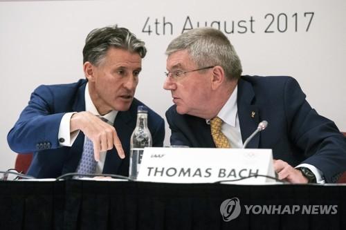 """세계육상연맹 """"올림픽 연기로 세계선수권 2022년 개최 논의"""""""