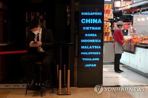 중국 온라인 검열 강화…루머 전파·신상털기 등 금지