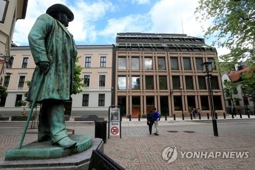 """""""노르웨이, 코로나19 대응 위해 또 기준금리 인하"""""""