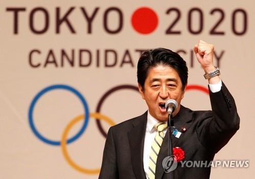 도쿄올림픽 내년에 개최…코로나19에 사상 첫 올림픽 연기(종합2보)