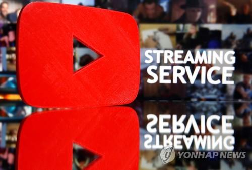 유튜브, 동영상 서비스 기본화질 한달간 하향 적용