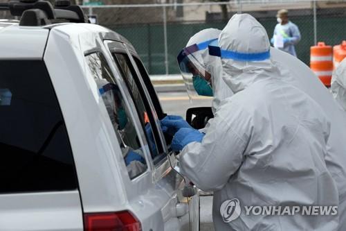 """전 세계 코로나19 확진 31만명…""""10억명에 외출자제령"""""""