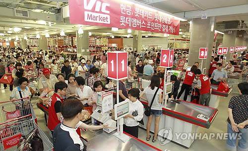 롯데마트 빅마켓, 유료회원제 폐지…6월부터 일반 마트로 전환