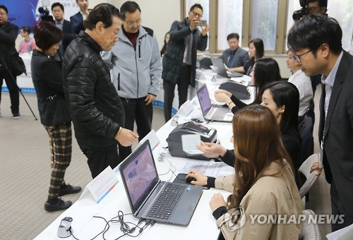 4·15 총선 재외유권자 119개국 17만1천959명…11.5% 증가