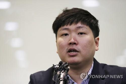 """신재민 前사무관 """"세계잉여금으로 론스타 배상 검토했다"""""""