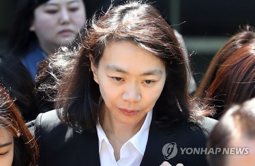 조현아 '남편 폭행' 혐의 약식기소…아동학대는 무혐의