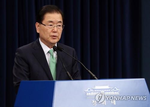 청, 북한 발사체 관련 안보실장 주재 긴급 관계부처회의