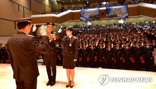 해양경찰교육원 졸업식 취소…서한으로 격려