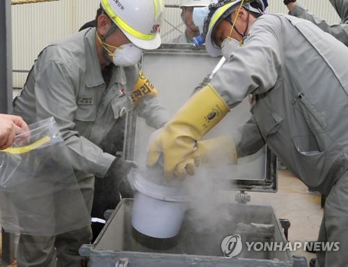 일본산 석탄재 수입 줄었다…작년 9월∼올해 2월 전년보다 54%↓