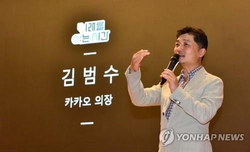 카카오톡 10주년…생활 플랫폼으로 진화하는 한국 대표 메신저