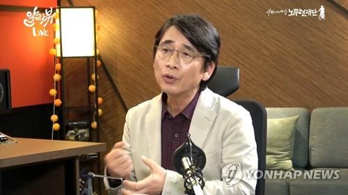 """유시민 """"비례연합정당·열린민주당, 원내교섭단체 구성 가능"""""""