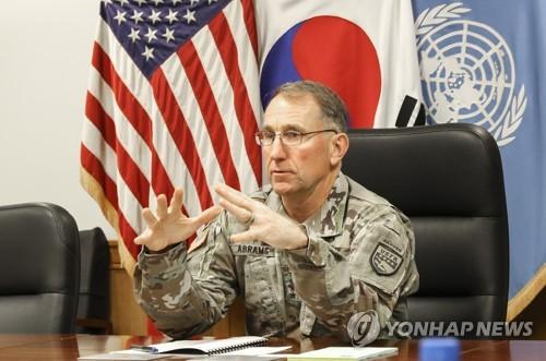 """주한미군, 공중 보건 비상사태 선포…""""코로나 노출 가능성"""""""
