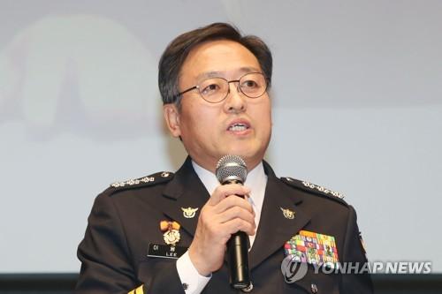 """이용표 서울청장 """"금지집회 강행하면 강제해산·사법처리""""(종합)"""