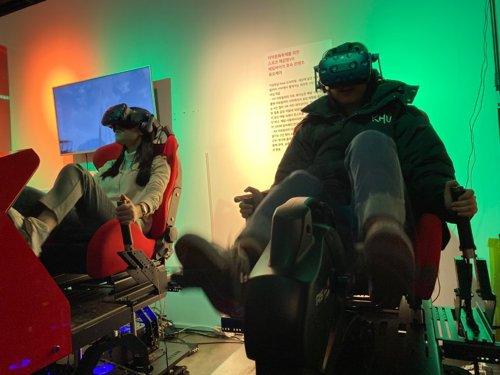천안에 실감 콘텐츠 산업 이끌 VR·AR 제작 거점센터 건립