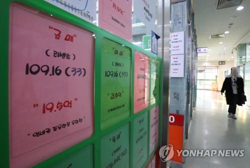 """민주당 수도권 '험지' 후보들 """"1주택자 종부세 부담 경감 약속""""(종합)"""