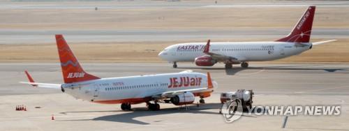 제주항공, 이스타항공 인수한다…코로나 여파에 150억원 낮춰