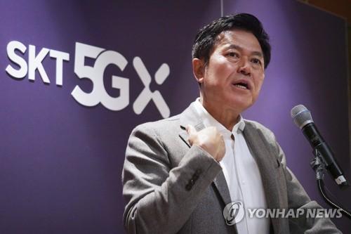 """SKT """"전방위적 초협력으로 ICT기업 가치 극대화""""(종합)"""