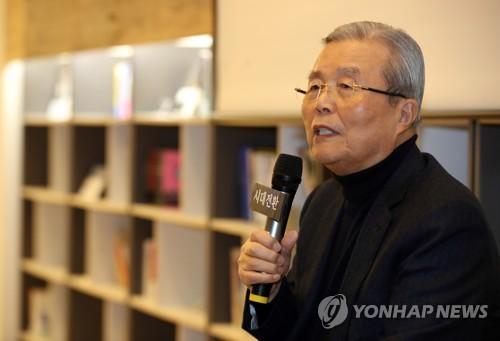 """[2보] 통합당, 김종인 선거대책위원장 영입…""""선거총괄 역할"""""""