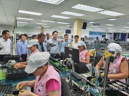 삼성전자, 브라질 공장 '셧다운' 이어 오프라인 매장도 폐쇄