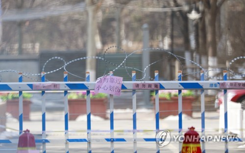 """베이징 """"격리비용은 자부담""""…후베이 출신 복귀자들에게도 적용"""
