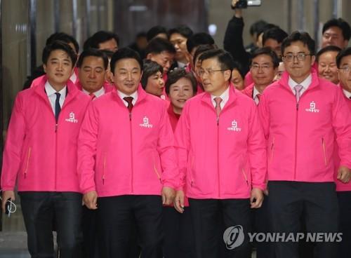 """이종걸 """"통합당의 핑크색, 색정 상징""""…통합당 """"지나치게 경박"""""""