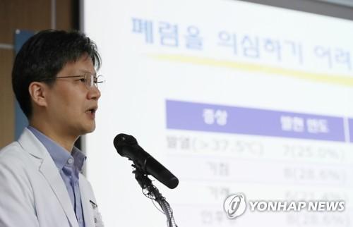 """""""병상 확보 위해 '코로나19' 퇴원 기준 완화해야"""""""