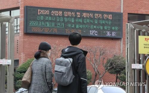 """""""맞벌이 76%, 코로나19로 육아공백…최대 구원처는 부모님"""""""