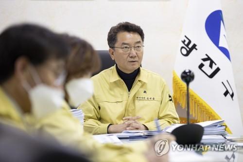 김선갑 서울 광진구청장, 업무추진비 50% 코로나 대응에 쓰기로