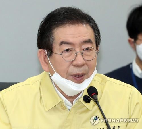 서울시, 이만희 등 신천지 지도부 살인죄 등으로 검찰 고발